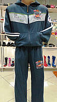 Спортивный  костюм Seagull 88275