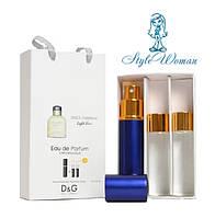 Набор мужской мини парфюмерии Dolce & Gabbana Light Blue Pour Homme Дольче Габбана Лайт Бл с феромонами3*15мл