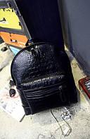 Сумка-рюкзак под кожу рептилии