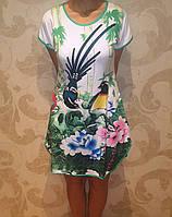 Женская ночная рубашка-туника с птицами