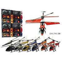 Вертолет на радиоуправлении 33008 Model King