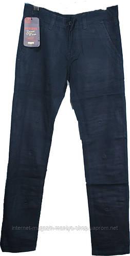 Мужские брюки турция