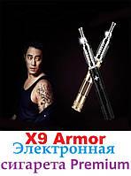 Электронная сигарета X9 Armor.