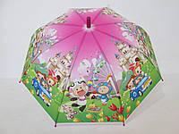 Детский зонт 3-8 лет