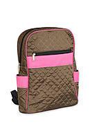 Рюкзачок стеганый Нина коричневый/розовый. Разные цвета