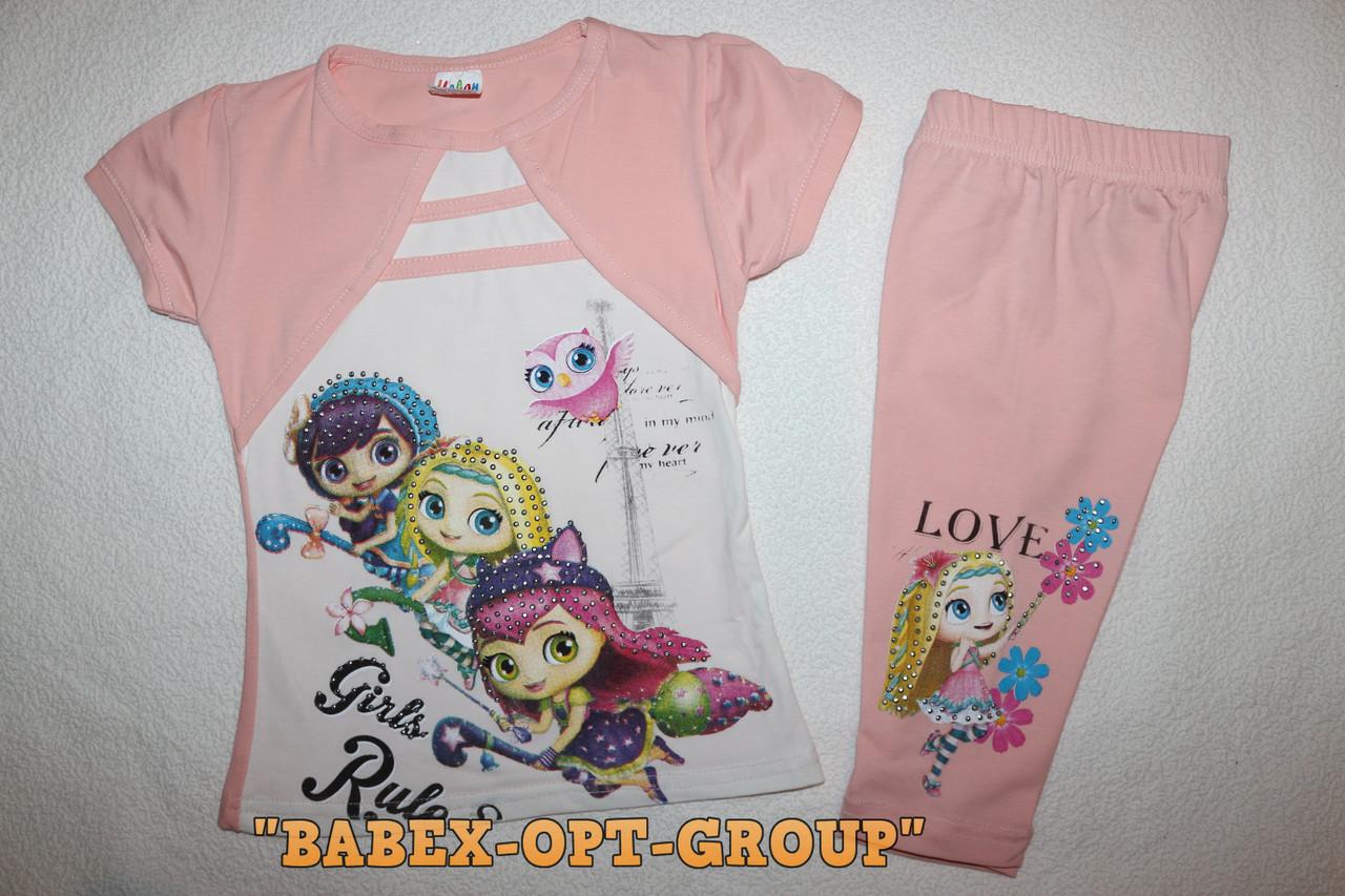 Babexi Детская Одежда