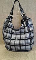 Кожаная женская сумка вместительна,замша с лазерным нанесением