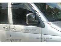 Накладки на зеркала Volkswagen CADDY (Фольксваген кадди), нерж. Carmos