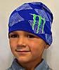 Детская трикотажная шапочка с логотипом