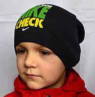 Детская шапочка с надписью Nike, фото 1