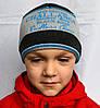 Детская  шапочка из качественной турецкой пряжи