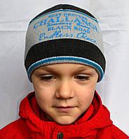 Детская  шапочка из качественной турецкой пряжи, фото 1
