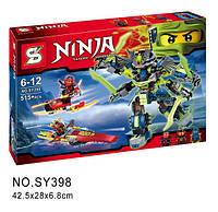 """Детский конструктор Senco (аналог Lego Ninjago) """"Робот"""" sy 398, 515 дет"""