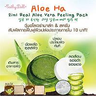 Аргининовый пилинг с алоэ. Aloe Ha 2in1 Real Aloe Vera Peeling Pack.