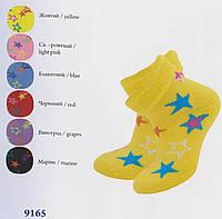 Носки детские, теплые Легка Хода арт. 9165, р. 6-8