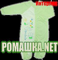 Человечек для новорожденного р. 68 демисезонный ткань ИНТЕРЛОК 100% хлопок ТМ Алекс 3039 Зеленый