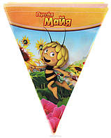 Гірлянда-вимпел Бджілка Майя