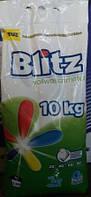 Стиральный порошок BLITZ Universal Германия 10 кг