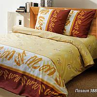 Комплект постельного белья двуспальный Бязь. Хлопок 100% Поэзия