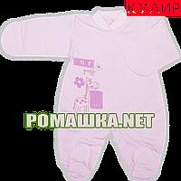 Человечек для новорожденного р. 56 тонкий ткань КУЛИР 100% хлопок ТМ Алекс 3045 Розовый