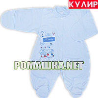 Человечек для новорожденного р. 62 тонкий ткань КУЛИР 100% хлопок ТМ Алекс 3045 Голубой