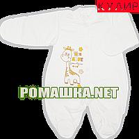 Человечек для новорожденного р. 62 тонкий ткань КУЛИР 100% хлопок ТМ Алекс 3045 Бежевый