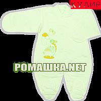 Человечек для новорожденного р. 62 тонкий ткань КУЛИР 100% хлопок ТМ Алекс 3045 Зеленый