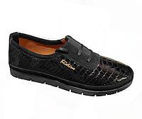 Туфли женские лаковые (слипоны)