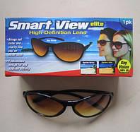 Smart View Elite антибликовые очки для водителей