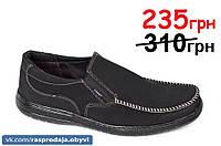 Туфли мокасины стильные удобные легкие черные нубук