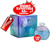 Cacharel Noa Perle Хорватия Люкс качество АА++ парфюм Кашарель Ноа Перл