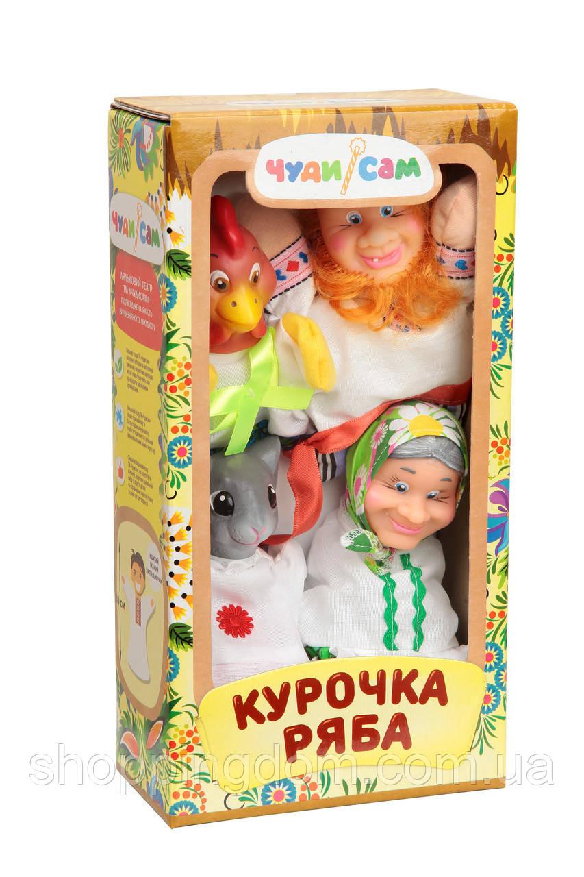 Курочка ряба для кукольного театра своими руками