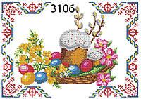 """Схема вышивания пасхальной салфетки """"Кулич на столе"""" 3106"""