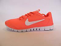 Кроссовки подростковые Nike Free Run сетка, персиковые (найк фри ран)р.39,40,41