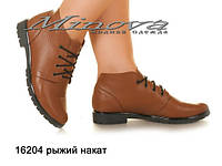 Туфли женские кожаные рыжие на низком ходу на шнурках (размеры 35-42)