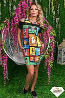 Женское платье двунитка , фото 1