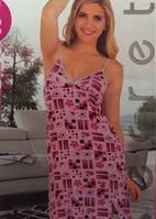 PINK SECRET Рубашка 031