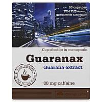 Гуарана Guaranax (60 caps)