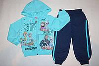 Детский костюм на девочку (холодное сердце) 1-3 года