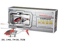Вертолет U802 с гироскопом