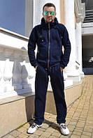 Спортивный костюм мужской трёхнитка