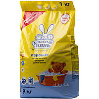 Стиральный порошок «Ушастый нянь» 9 кг