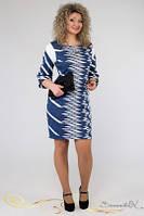 женское  платье   весна(48-52), доставка по Украине