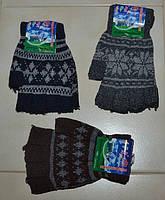 Перчатки женские без пальчиков без варежки.
