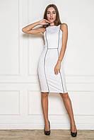 Платье-футляр обтягивающее до колена белого цвета
