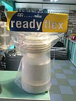 Гофра для унитаза Ready Flex