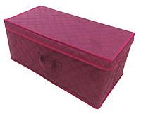 Коробка для хранения вещей Ромб (58х30х25см) Малиновая