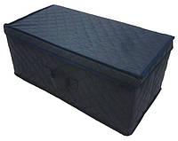 Коробка для хранения вещей Ромб (58х30х25см) Синяя