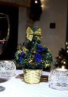 Елка  искусственная  маленькая украшенная Золотая с синим 20 cm  0424 GB