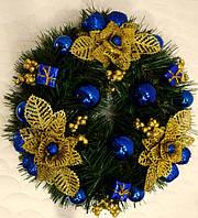 Венок новогодний малый  украшенный золотом с синим 0422 GB